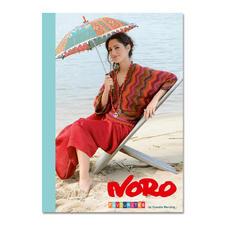 "Noro Magazin ""Favourites"""
