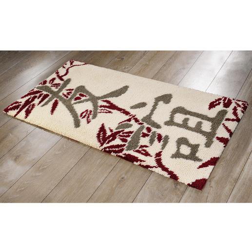 Teppich - Xian, 110 x 180 cm